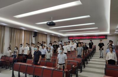 機械工程學院組織集體觀看慶祝中國共產黨成立100周年大會